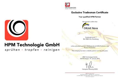 СОЖ для микросмазывания HPM Technologie GmbH