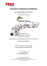 Сертификат Hirt-Line